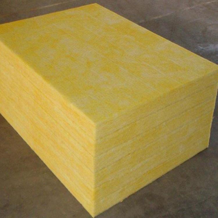 玻璃棉板 厂家生产优质的玻璃棉玻璃棉板玻璃棉保温材料