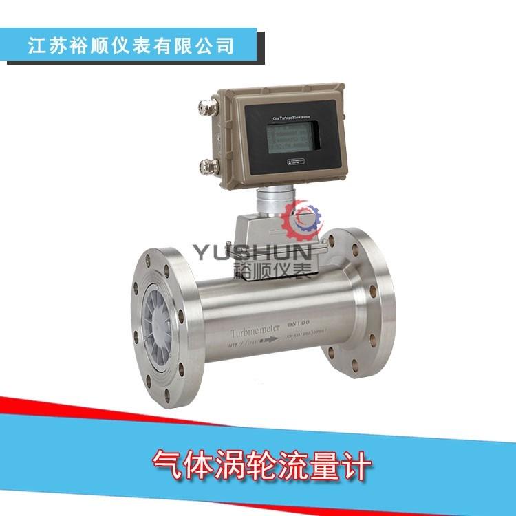 管道天然气流量计 管道式天然气流量计 机械天然气流量计
