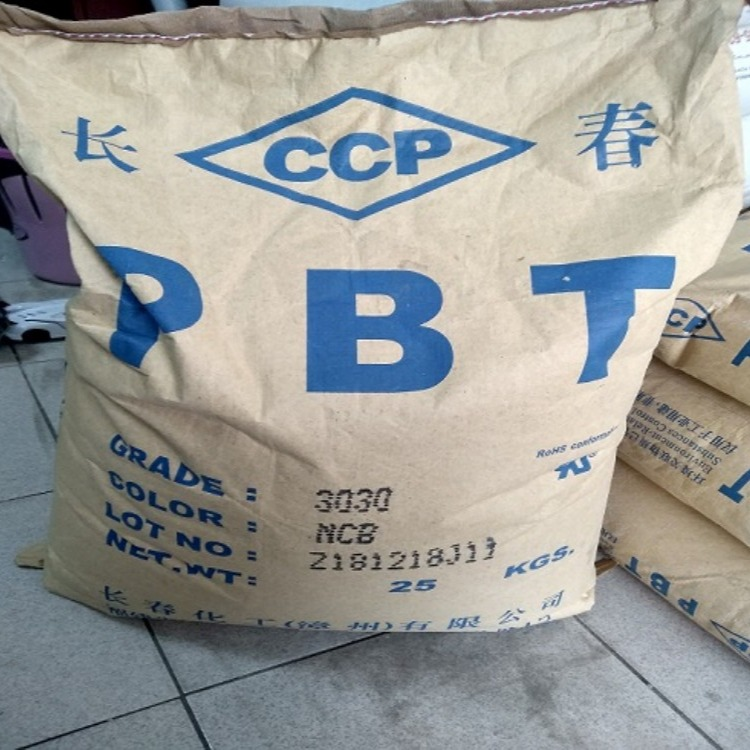 供应防火PBT塑料. PBT台湾长春3020-200P 增强级 注塑级 通用级塑料原料