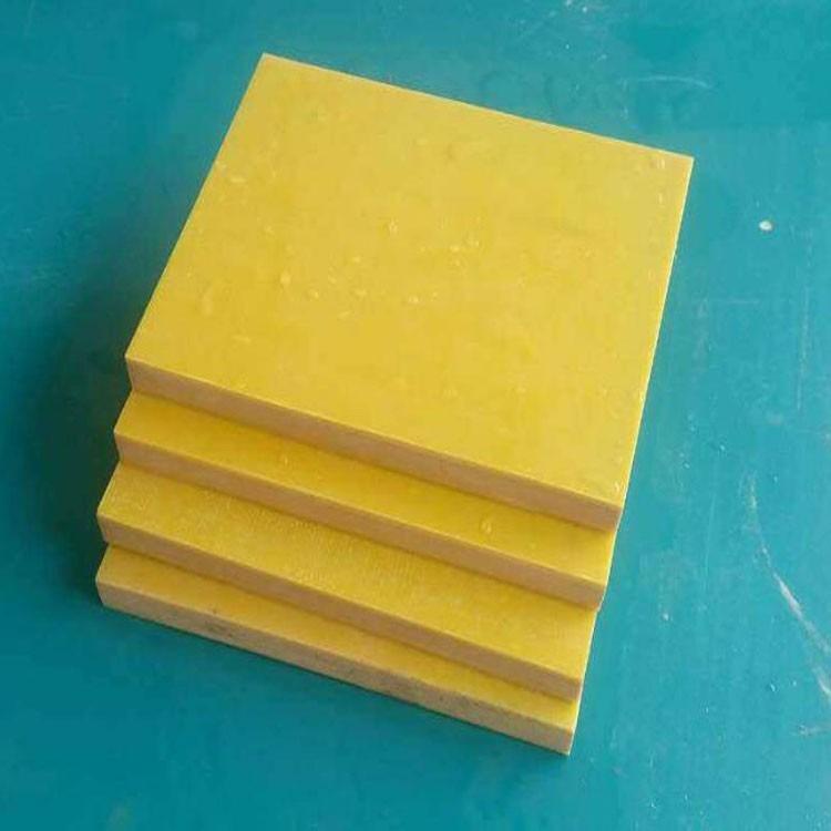 批发定制环氧树脂板 天然橡胶树脂板 环氧板