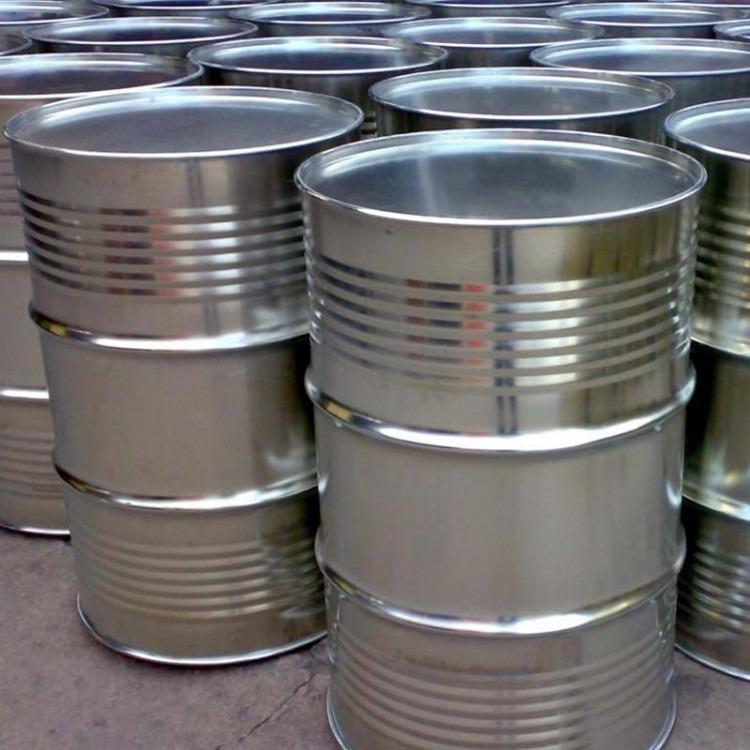 山东茂军97%98%99%双环戊二烯DCPD厂家直供桶装现货