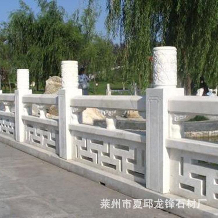 汉白玉栏杆定制 桥梁汉白玉栏杆规格 龙锋石材