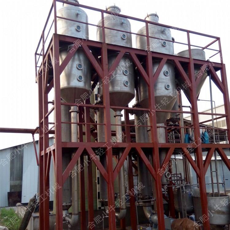 含盐废水蒸发器 三效蒸发器 废水蒸发结晶器 废水处理设备