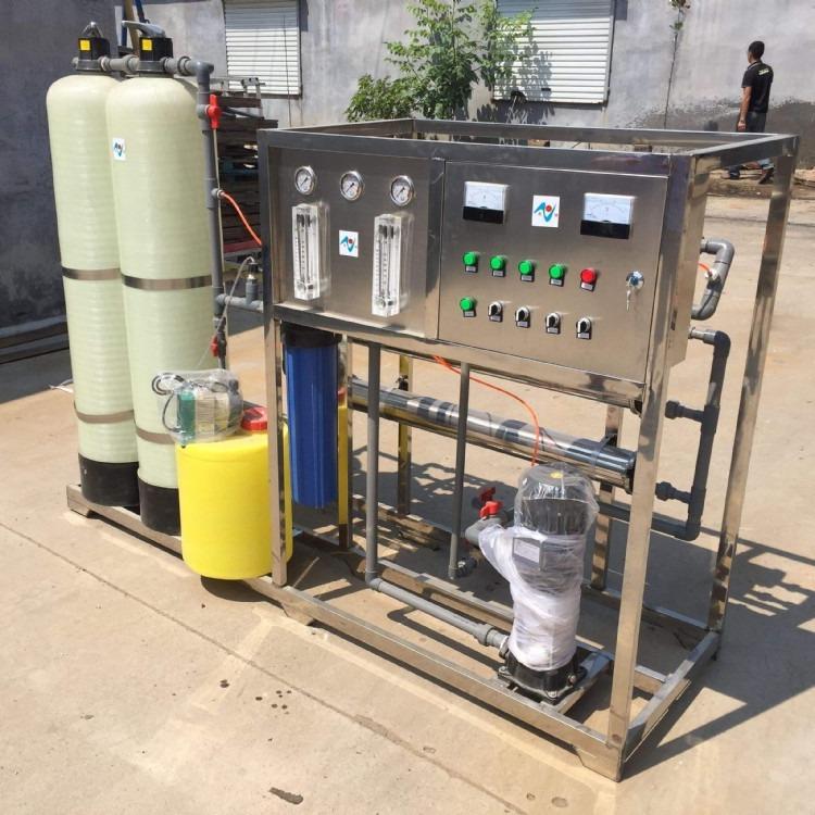 新余市工业纯水设备1吨自来水净化水处理设备  新余市工厂用水设备反渗透