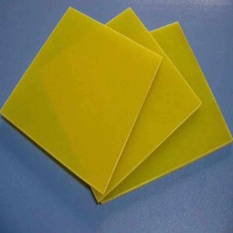 黄色 环氧树脂板 树脂绝缘板 环氧酚醛树脂板