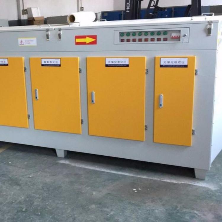 UV光氧等离子 废气处理设备 净化设备,焊烟机设备!