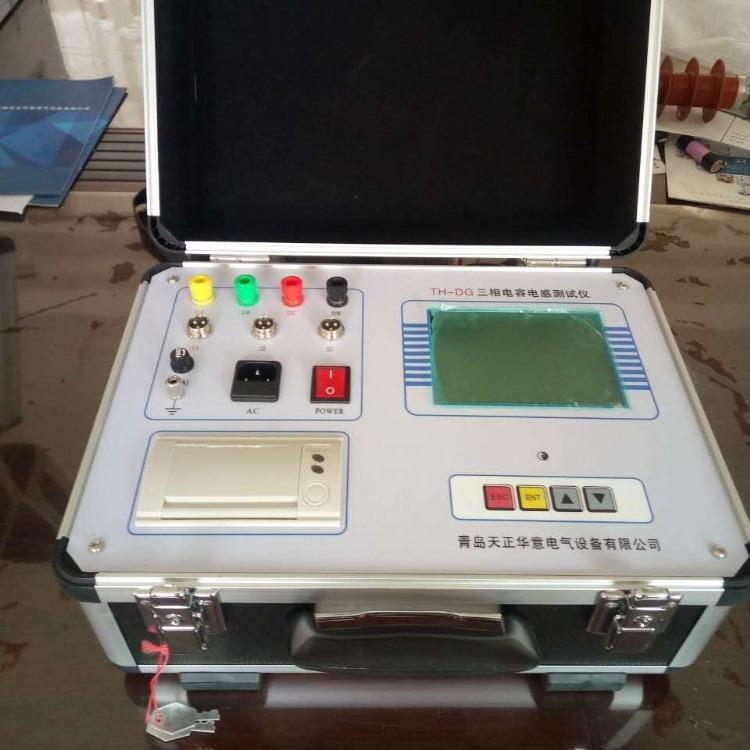 供应电容电桥测试仪,全自动电容电桥测试仪,电容电感测试仪,三相电容电感测试仪