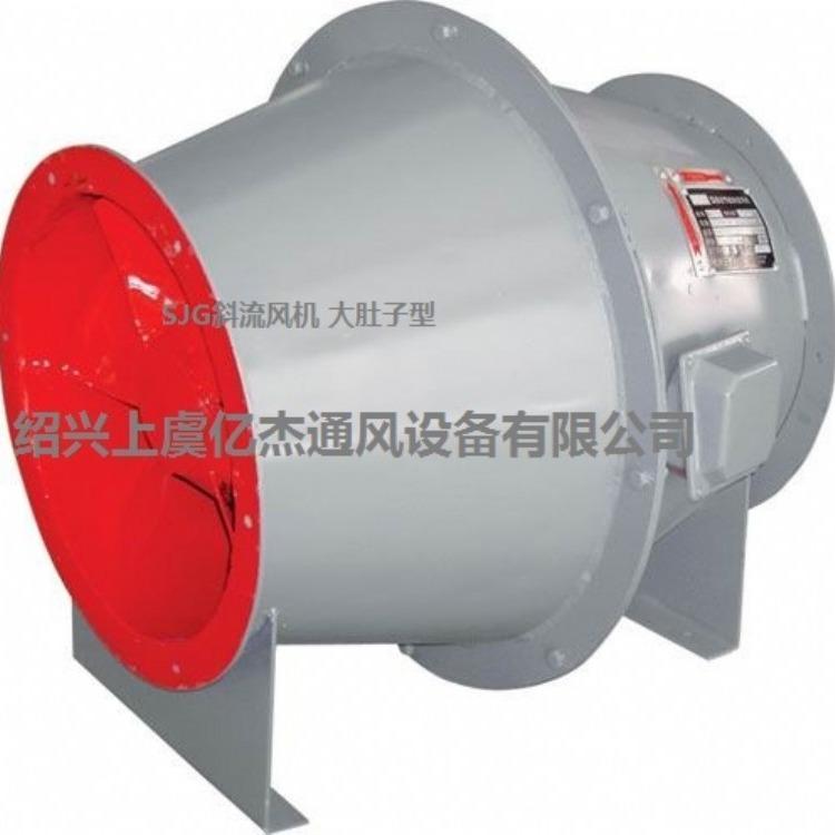SJG型管道斜流风机
