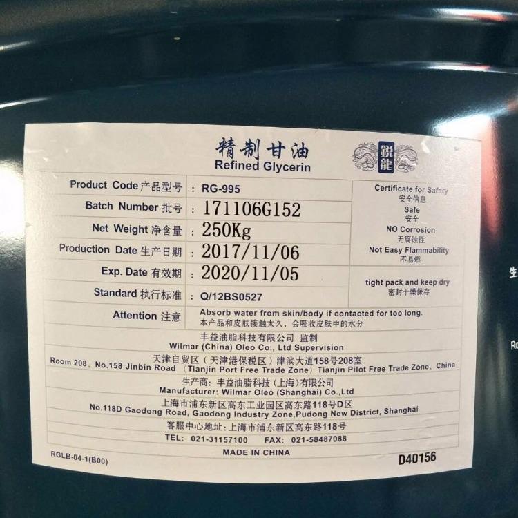 现金回收棕榈油回收薄荷油上门收购科莱恩化学颜料