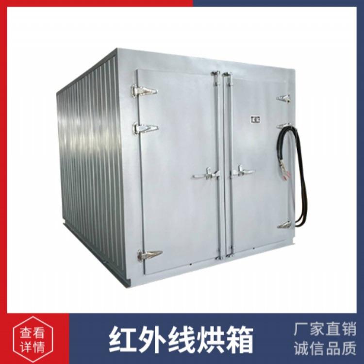 润丰电气供应高品质厂家直销优质高温红外线烘箱