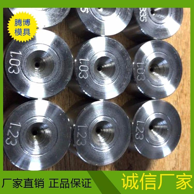 高晶合金模具 硬质合金模具 钨钢合金模具