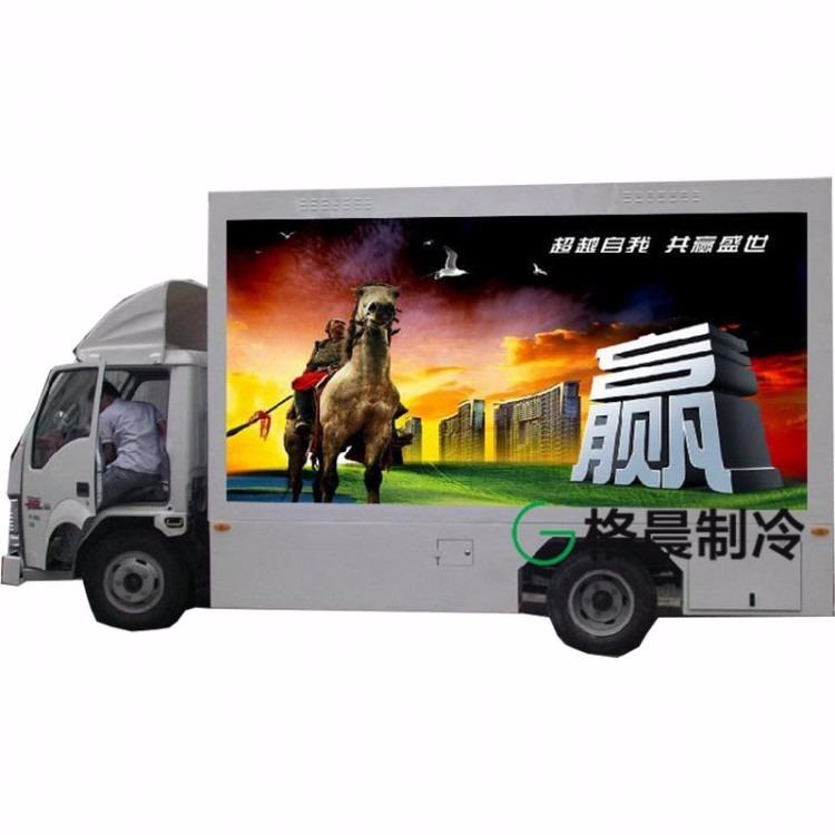 流动宣传车厂家 福田宣传车多少钱 喇叭宣传车多少钱