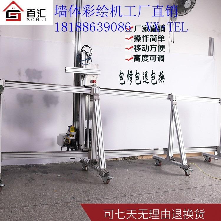 立体墙体53d彩绘打印机室内喷绘机 家用万能户外大型打印机背景墙全自动家用装修墙壁彩绘机打印机器人