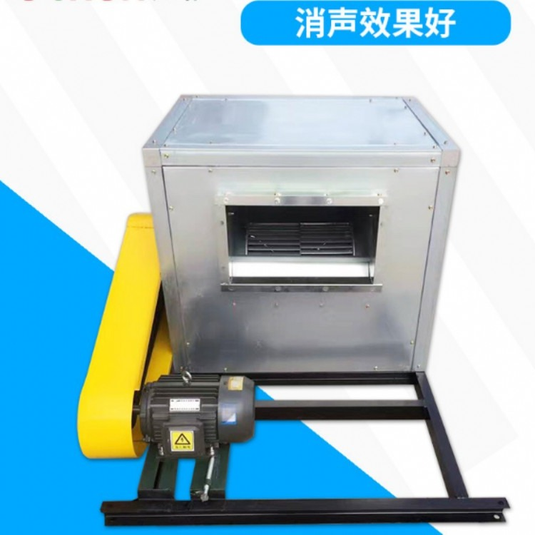 专业生产消防排烟低噪音柜式风机箱 防爆耐腐风机箱 离心式风机箱价格