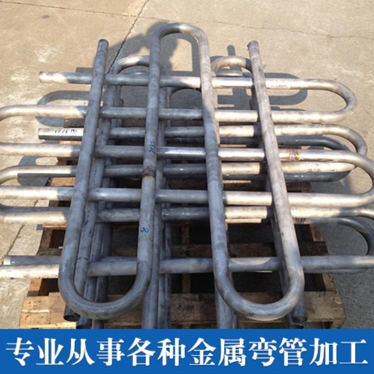 雷克斯弯管 无缝弯管加工 热煨弯管 不锈钢弯管 u型 中频弯管 厂家直销