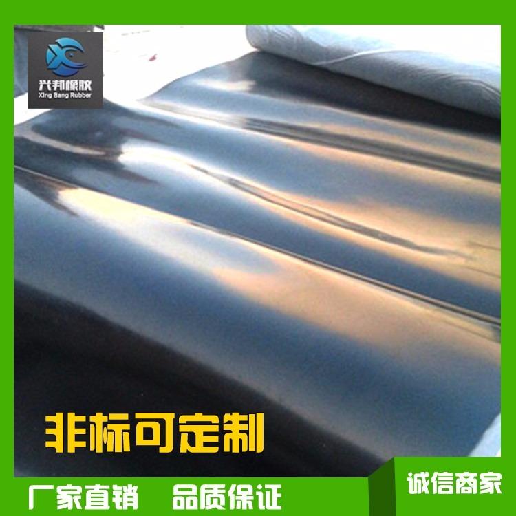厂家直销各种规格各种型号耐油橡胶板