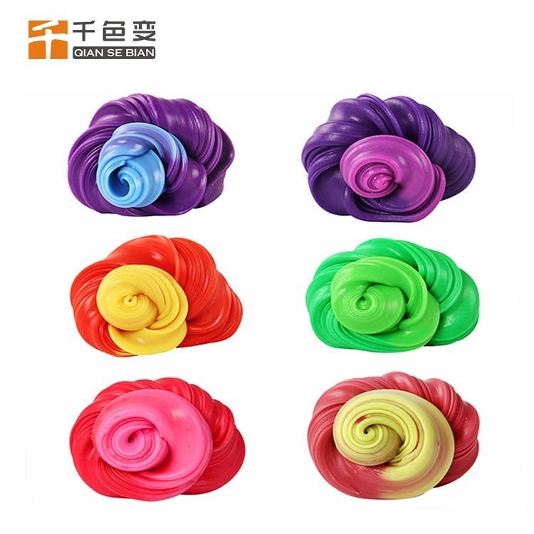 温变粉 橡皮泥感温变色粉手捏变色原材料 31度变色 有色变有色 免费提供技术指导