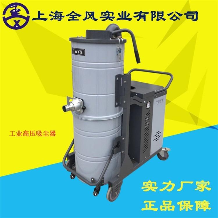 高压移动式脉冲反吹自动清理灰尘工业吸尘器