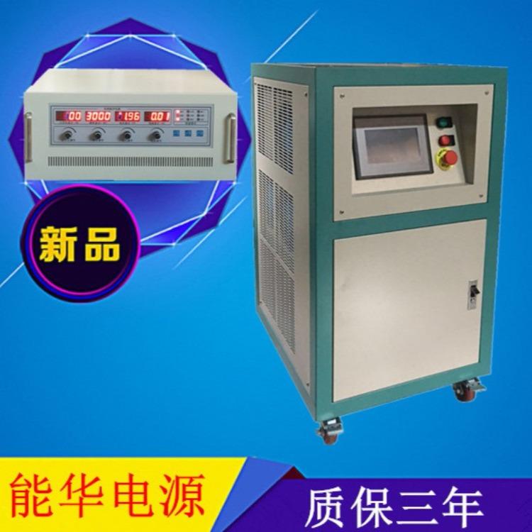 能华NHWYM电解抛光脉冲电源-电解抛光脉冲电源