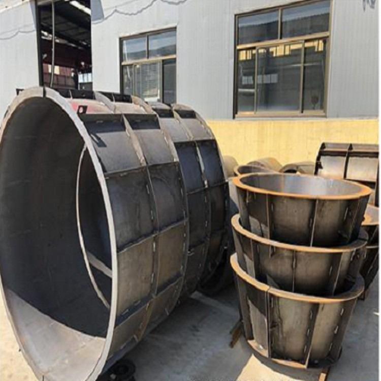 检查井钢模具厂家 电缆井钢模具厂家 电信井钢模具厂家