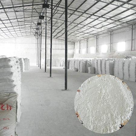 品创工厂直销氧化锌,氧化锌厂家,氧化锌批发,氧化锌价格