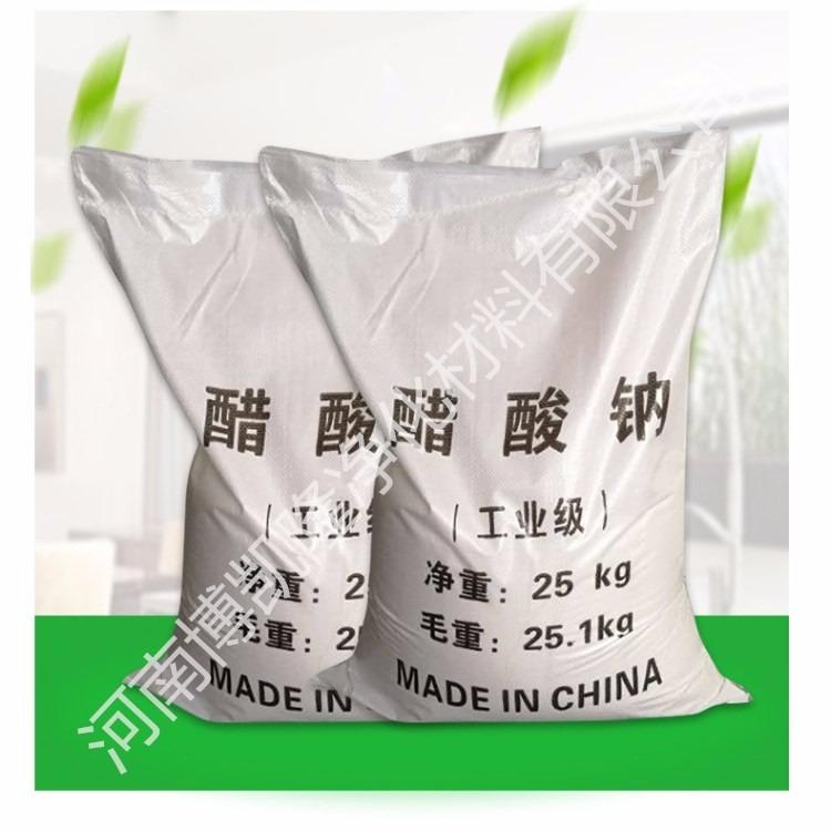 工业污水处理用固体醋酸钠 液体醋酸钠生产厂家现货