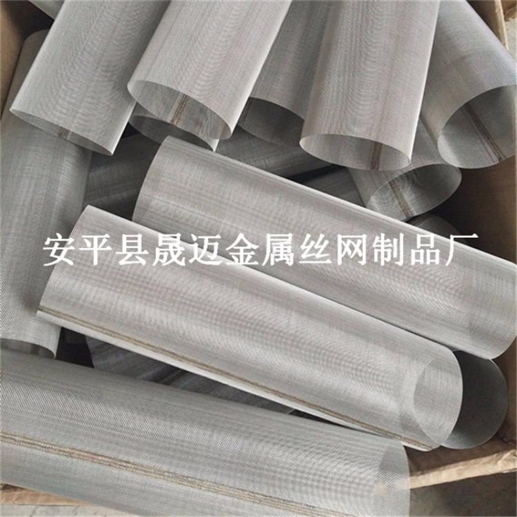 不锈钢过滤网A筛网过滤网厂家A席形网过滤网焊接