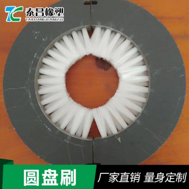 厂家直销 尼龙磨料圆盘刷,尼龙圆盘刷,磨料圆盘刷 抛光圆盘刷