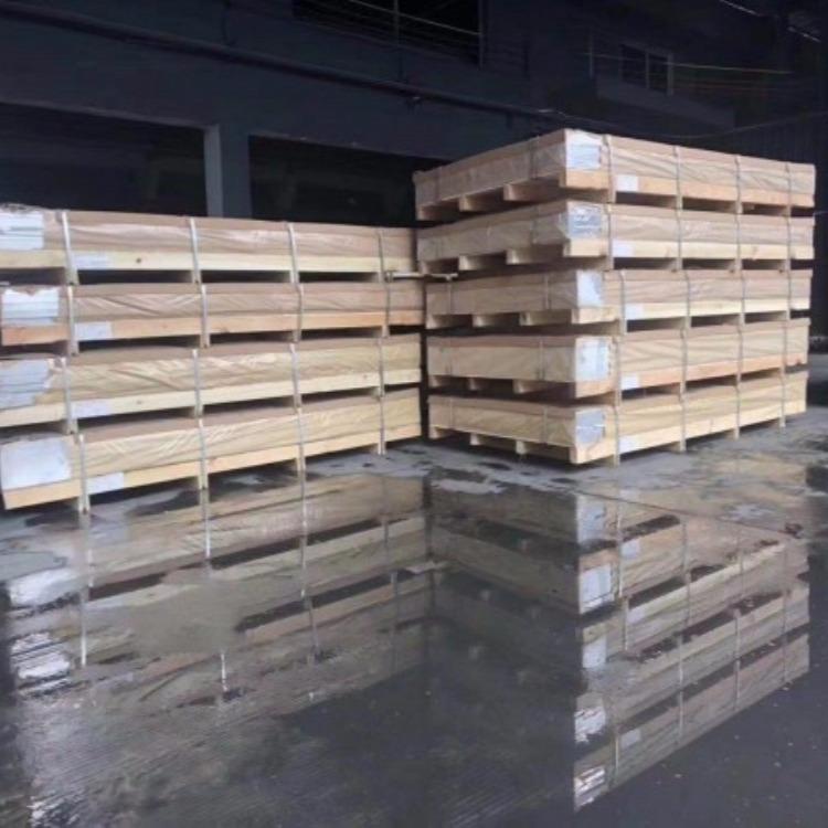 爱励品牌 2024-T351铝板  超厚2024铝板 中厚合金板材 可精密切割