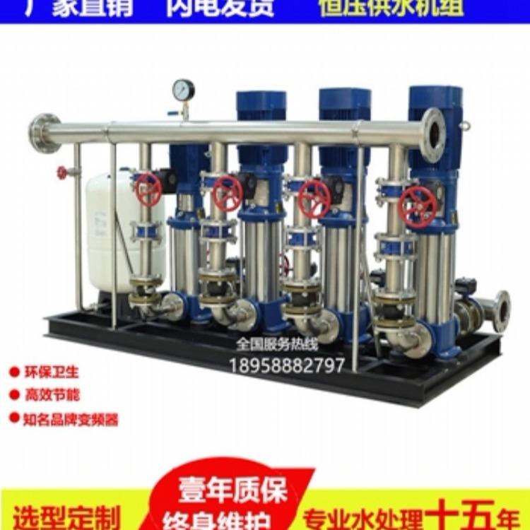消防稳压给水设备,消防稳压供水机组,无负压供水设备,消火栓泵,消防水泵,管道泵