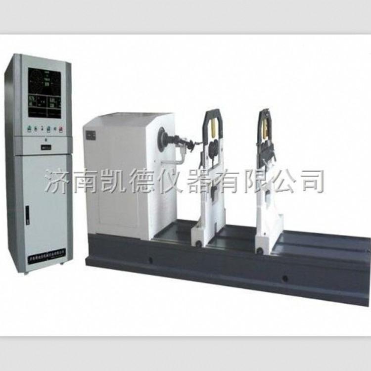 济南凯德仪器 YYW-3000A型动平衡机 硬支承卧式动平衡机