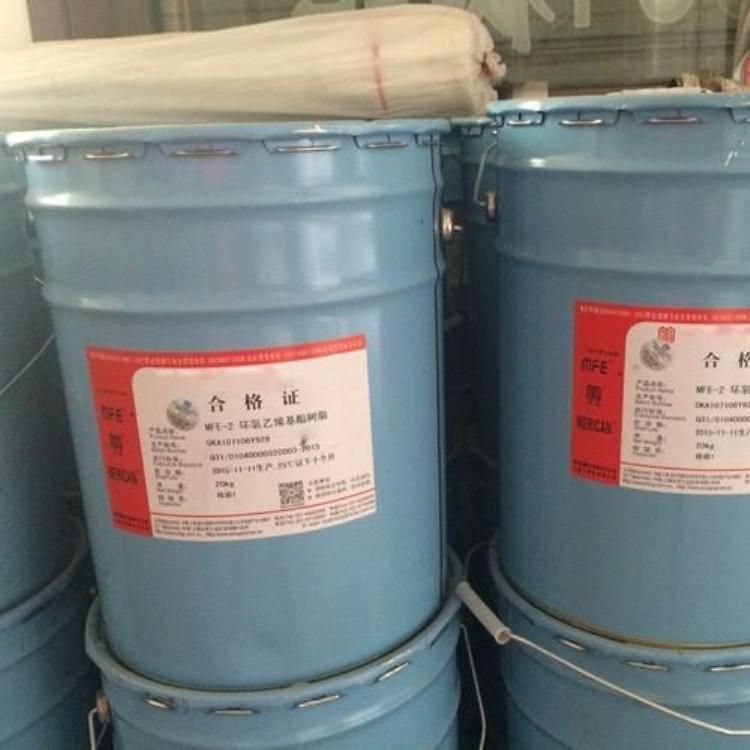 湖南长沙供应乙烯基树脂厂家直供乙烯基酯树脂双酚A型环氧聚氨酯树脂酚醛树脂