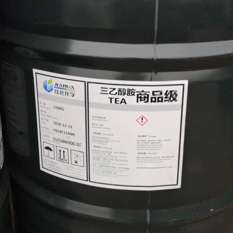 85三乙醇胺99三乙醇胺佳化三乙醇胺工业级三乙醇胺商品级三乙醇胺