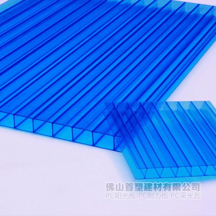 8mm中空阳光板 u型多层阳光板 厂家直销
