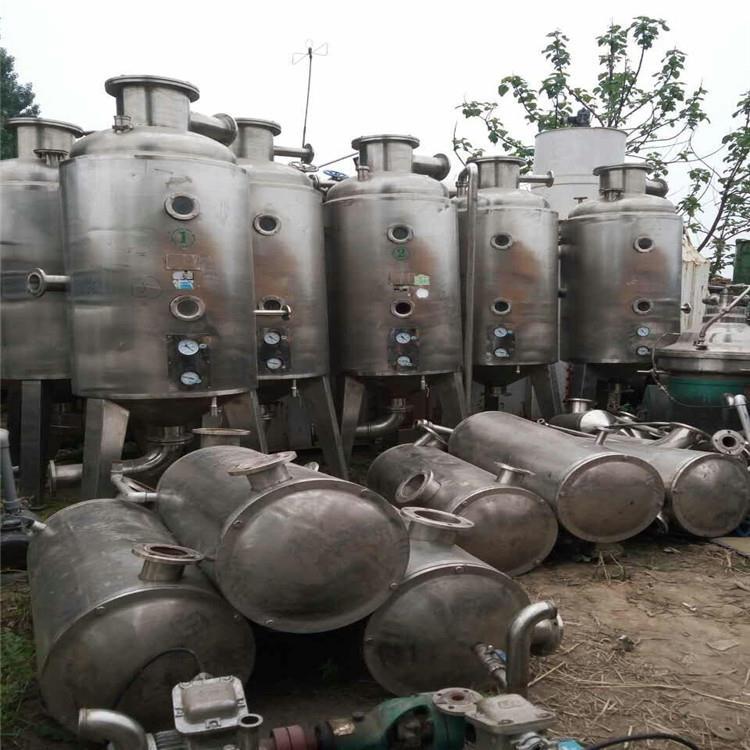 处理一批二手MVR蒸发器二手浓缩蒸发器二手1吨MVR节能蒸发器