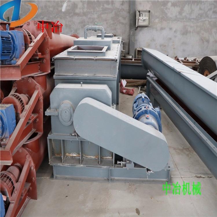 中冶厂家直销 同心双轴螺旋搅拌机  矿山用搅拌机  卧式双轴粘土搅拌机 搅拌均匀 搅拌量大