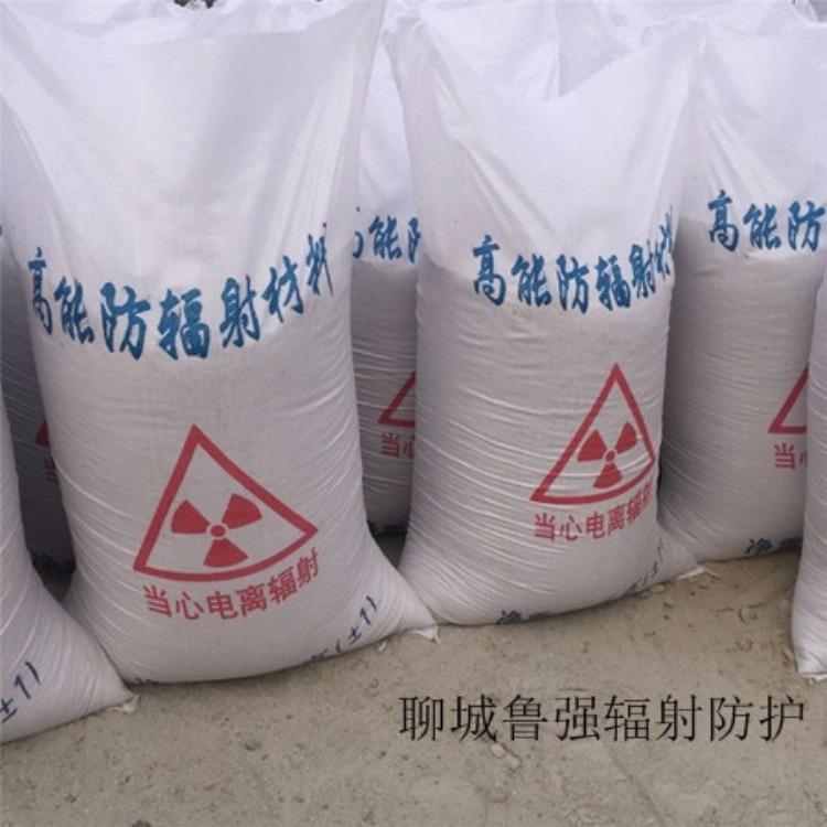 硫酸钡防辐射涂料 医用硫酸钡砂生产厂家 ct室墙体防辐射涂料