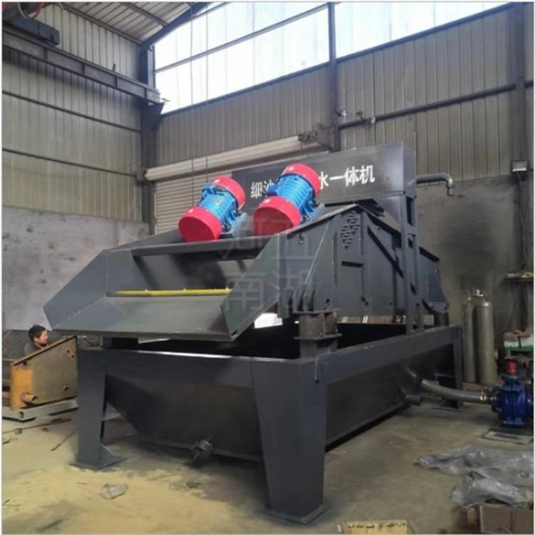 热销沙场专用细砂回收机 泥浆细砂回收机 水轮式细沙回收机