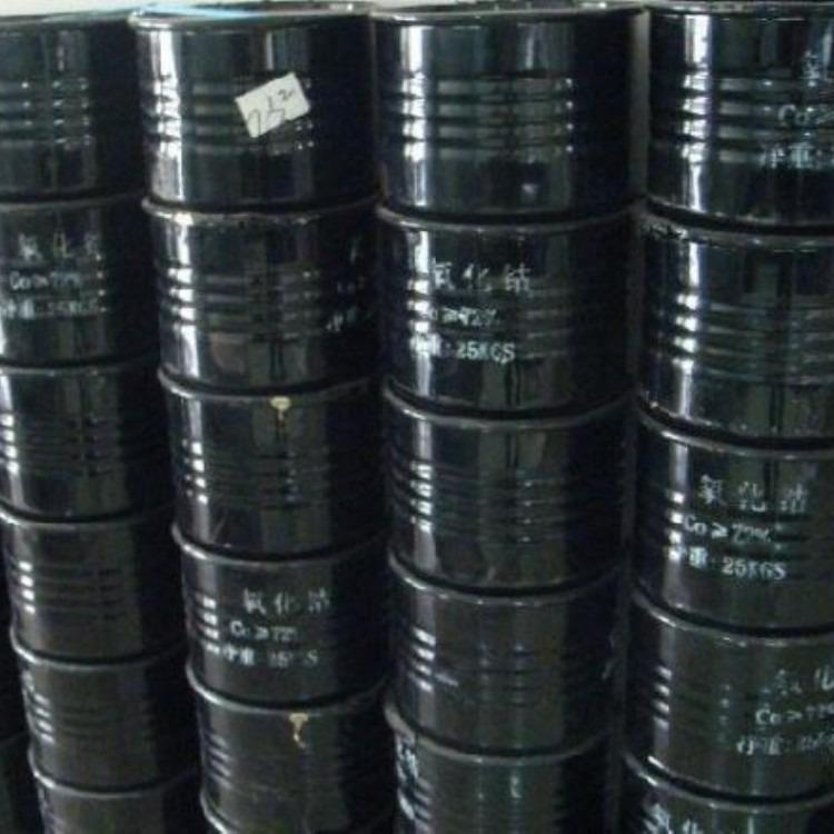 回收络酸酐价格 回收络酸酐厂家  回收化工原料