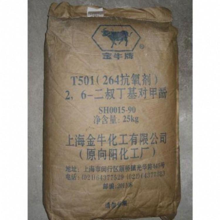 佳明化工回收十二烷基硫酸钠 回收K12 价格 全国回收库存化工原料