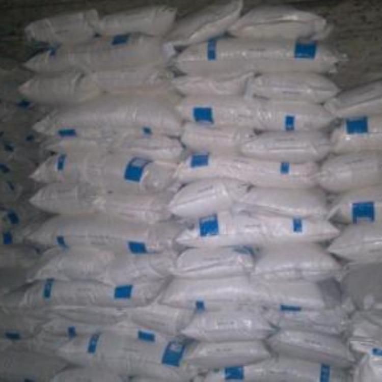 佳明化工回收己二酸价格 正规厂家高价回收己二酸 回收化工原料