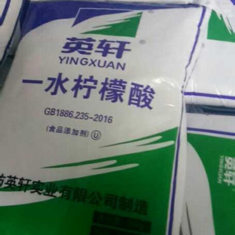 柠檬酸厂家柠檬酸用途柠檬酸柠檬酸