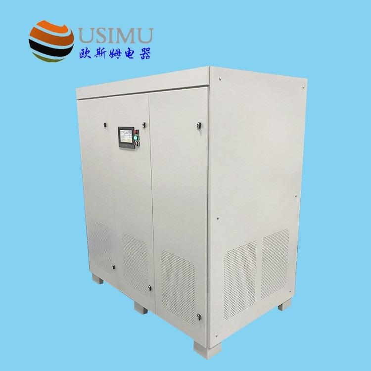 苏州欧斯姆系列250KVA大功率变频电源,可调变频电源