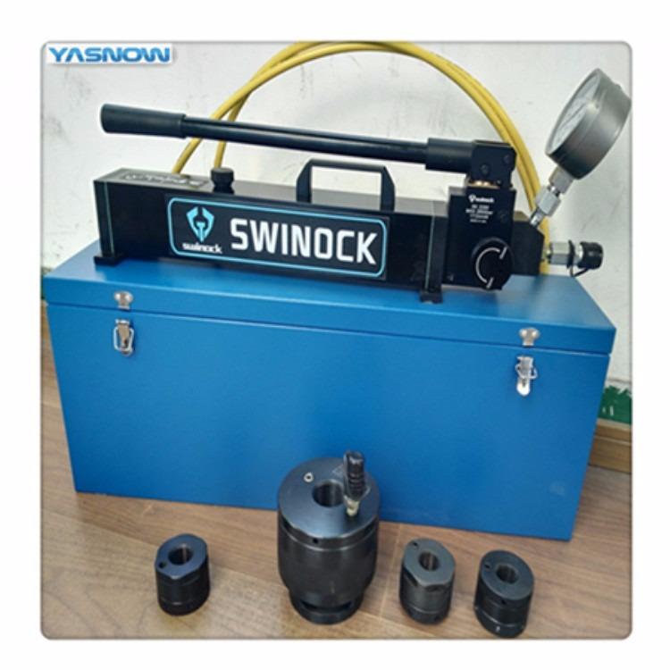 超高压手动液压泵 超高压手动加压泵 超高压手动泵 进口高压手动油泵
