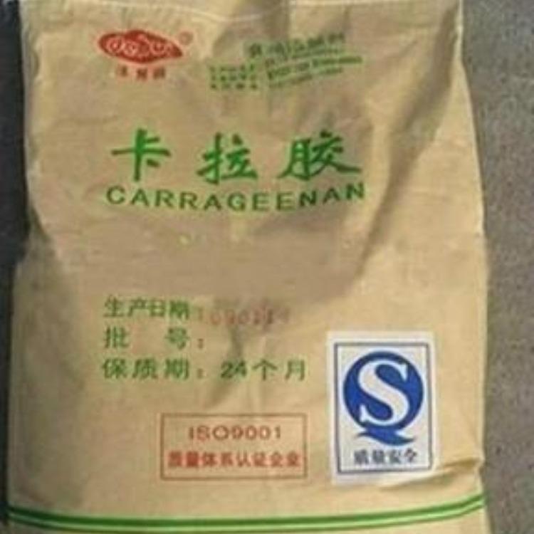 佳明化工 回收乳清蛋白 高价 回收食品添加剂 饲料添加剂生产企业