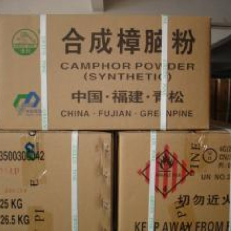饲料添加剂公司 回收库存烟酰胺 饲料添加剂资质齐全