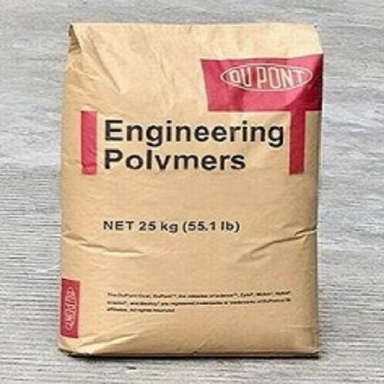 供应耐磨PA66 , 耐高温   增强级 美国杜邦 PA66  131 BK 塑胶原料 PA66