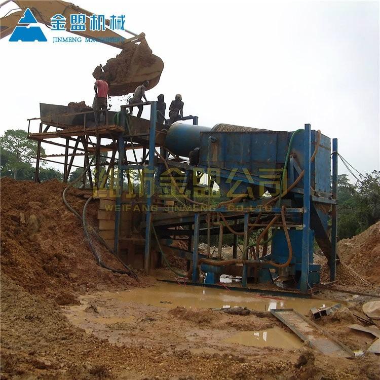 淘金设备 淘金设备成本 旱地淘金设备移动淘金设备现货