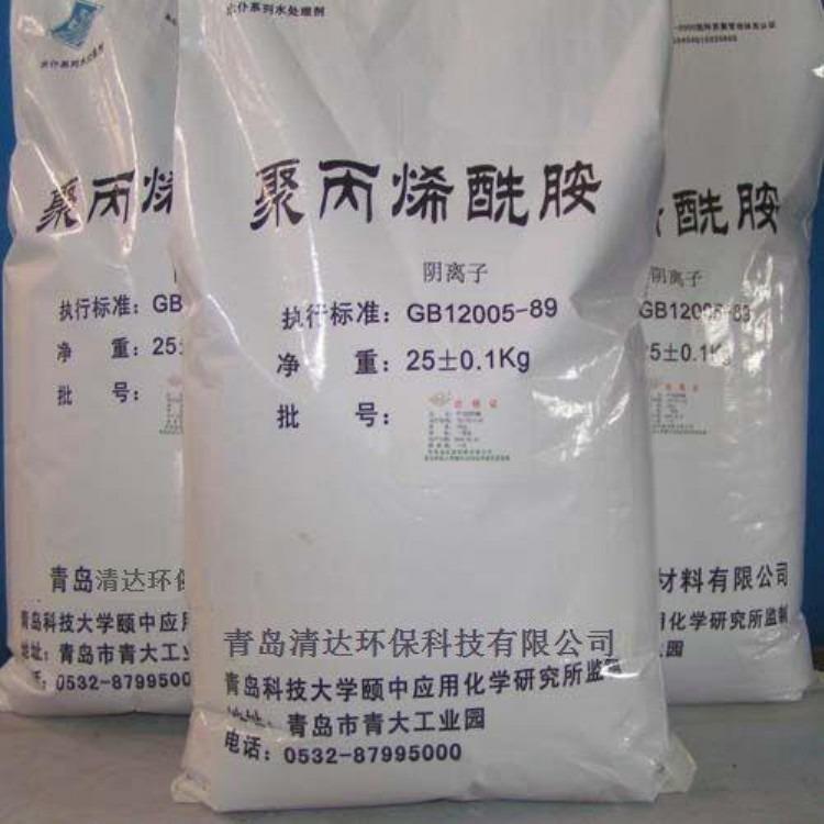回收高氯化聚乙烯价格-  回收高氯化聚乙烯厂家 回收化工原料