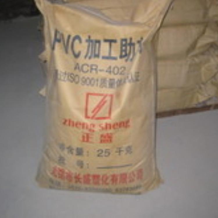 高价回收PVC树脂粉 回收糊树脂 聚氯乙烯树脂 全国回收塑料助剂